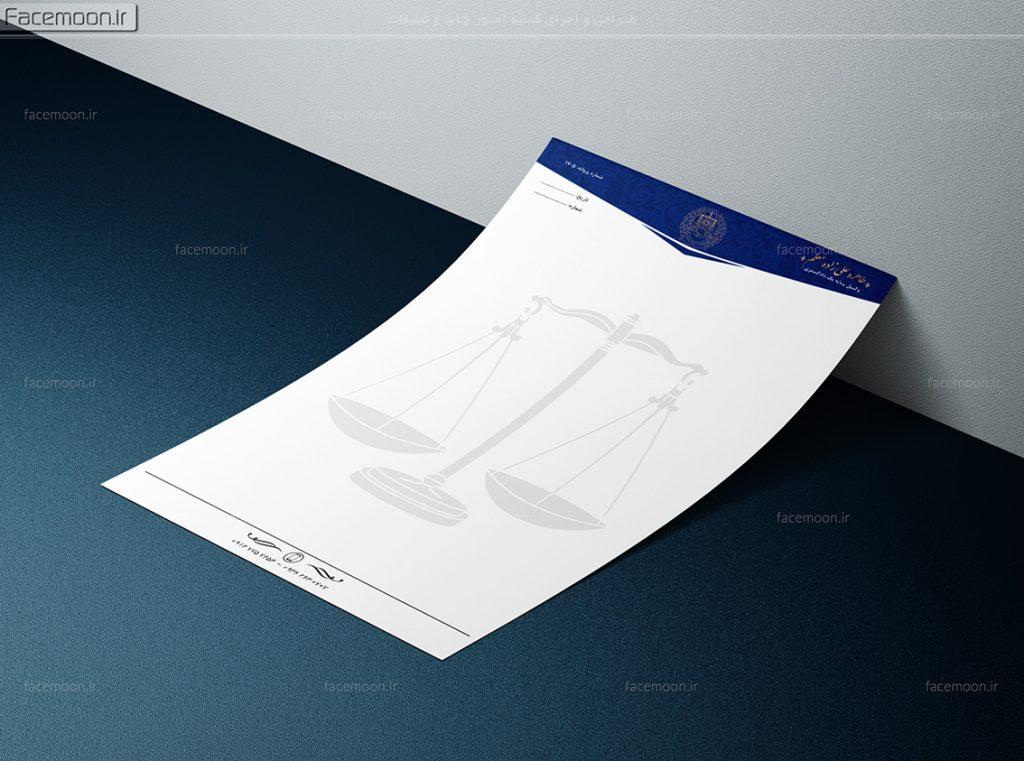 چاپ سربرگ A4 – کتان 120 گرم