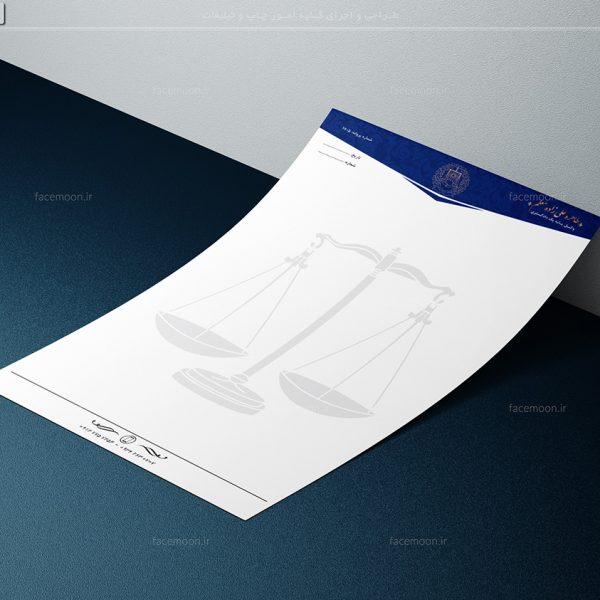 چاپ سربرگ A4 - کتان 120 گرم
